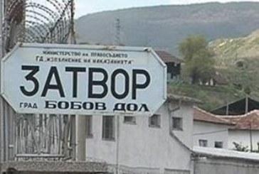Оставиха затворник 2 седмици без телевизия, той нададе вой, затвориха му устата със 700 лв.