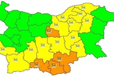 Оранжев код за обилни валежи в 4 области на страната