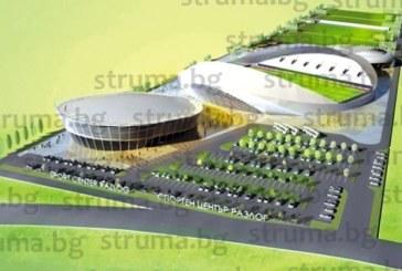 Благоевградският бизнесмен Ив. Чапов с картбланш за първа копка на спортния комплекс за 29 млн. лв. в Разлог, вече брои 51 000 лв. за банкови гаранции, от 2020 г. ще плаща по 7000 лв. концесионна такса годишно