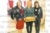"""На стилен купон колективът на хаджидимовското СУ """"Н. Вапцаров"""" вдигна наздравици за юбилея на училището"""