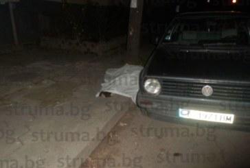 ДРАМА! 30-годишният мъж, паднал от седмия етаж, е загинал на място