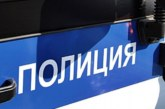 Отстраниха пиян член на СИК в дупнишкото с. Баланово