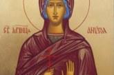 Православната църква почита Света Анастасия