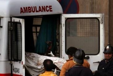 Автобус падна в река, 32-ама загинаха
