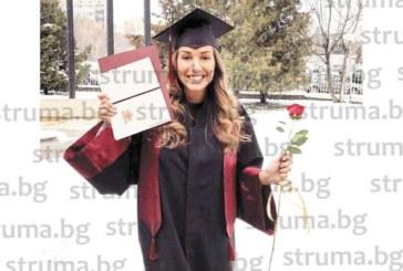Красивата дъщеря на БСП съветника от Благоевград Милан Богдански – Алекс, се дипломира в УНСС, родителите се стягат да й ходят на гости, за да полеят дипломата