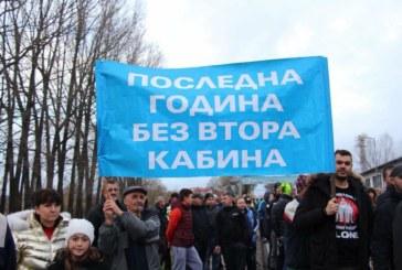 Днес Банско отново излиза на протест заради втория лифт