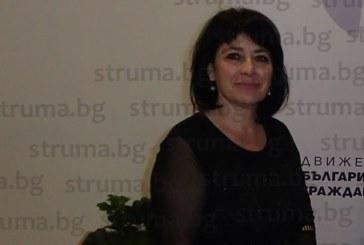 БЕЗ КОНКУРЕНЦИЯ! Адвокат Анна Бистричка преизбрана за областен координатор на ДБГ в Пиринско
