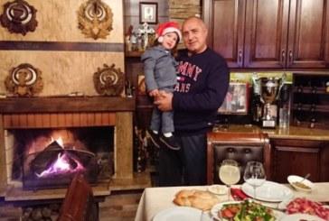 Бойко Борисов и малкият Бойко пред трапезата за Бъдни вечер