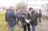 БУНТ В САНДАНСКИ! Собственици на земи в Малешевско си поискаха имотите в реални граници: 4000 сме ощетените, не ни ли приеме Б. Борисов, излизаме на бдение със свещи на площада