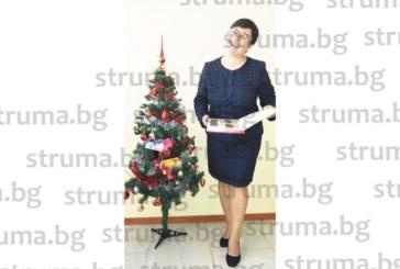 Адвокат Ани Караджинова-Кьосева посрещна рождения си ден сред колегите в кантората си