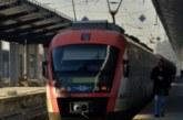 НОВИЯТ график за движение на влаковете влиза в сила от НЕДЕЛЯ
