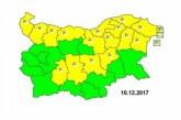 Дъжд и жълт код в половин България заради вятър