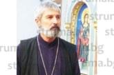 """Удариха с доноси наказания свещеник Г. Марков, """"нелегално"""" опял две погребения в Сапарева баня"""