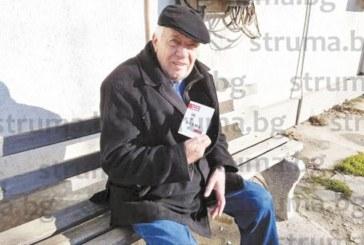 "Писателят Благой Ранов издаде книгатата си ""Щуро време"""