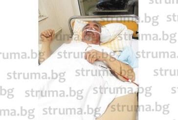 ТЕЖЪК ИНЦИДЕНТ НА ПЕШЕХОДНА ПЪТЕКА! Арх. Г. Чонков блъснат от автомобил на грък в центъра на Благоевград