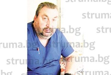 Началникът на очно отделение в благоевградската болница д-р Лилиян Попов празнува рожден ден