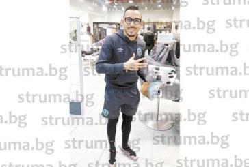 """Бразилската звезда на """"Лудогорец"""" Натанаел на шопинг в благоевградски мол"""