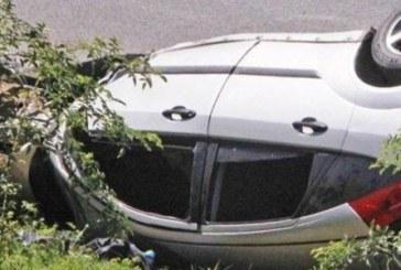 Ужас край Перник! Жена е загинала след салто на автомобил