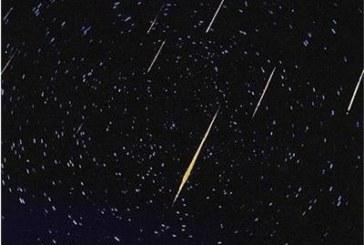 Учени разкриха защо около Земята експлодират космически тела