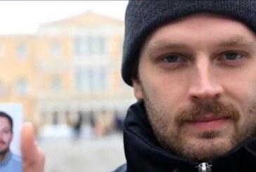 Да станеш българин срещу 2000 евро или как Кристоф Корбел се превърна в Петър Иванов