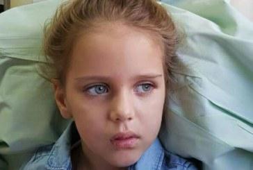 3-годишна красавица от Банско се нуждае от подкрепа, за да има безгрижно детство
