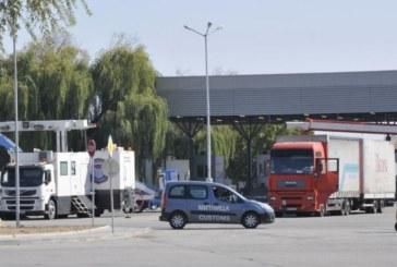 Двама чужденци са обвинени за трафик на хора у нас