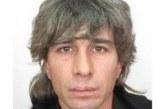 Полицията издирва 48-годишен мъж
