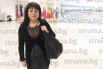 Старши експертът в РУО – Благоевград Ани Стоянова почерпи за рожден ден