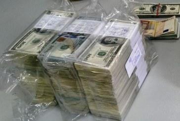 Хванаха контрабандна валута на Капитан Андреево