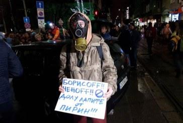 Протест срещу втори лифт в Банско в центъра на София