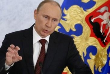 Руските войски се изтеглят от Сирия
