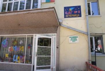 "Славка Джаркова е новият директор на детска градина ""Вечерница"""