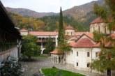 Усилен ремонт в Бачковския манастир