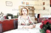 Зам. кметът по хуманитарните дейности на Благоевград Хр. Шопова: Тиквеник е моят специалитет на трапезата за Бъдни вечер