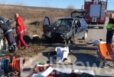 Първа версия за причината за страшната трагедия с 5 трупа във Врачанско!