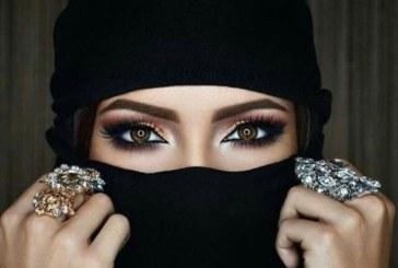 Зад завесите на харема! Цялата истина за живота на арабските жени
