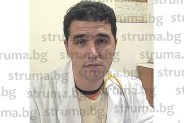 Общинският съветник от ГЕРБ д-р Й. Никулчин хвърли оставка, коментарите: Гласи се за болничен шеф
