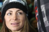 Ясна e българската делегация за Олимпиадата