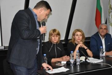 Над 60 милиона лева е проектът на Бюджет 2018 на Община Благоевград