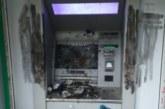 Отново взривиха банкомат в София, службите на крак