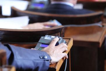 Парламентът отхвърли ветото на президента върху антикорупционния закон