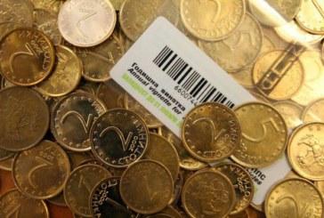 Мъж си купи винетка с монети от 1 и 2 стотинки, служителките ги броили 1 час  45 мин.