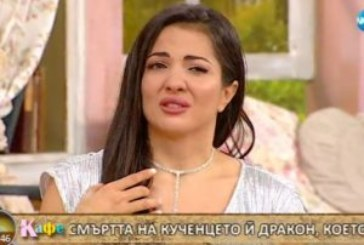 Гала разплака Райна в ефир!