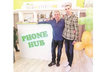 Магазин PHONE HUB в центъра на Благоевград – правилният избор за GSM аксесоари
