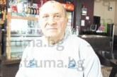 Бившият кмет на дупнишкото с. Бистрица Б. Тепавичарски: За година работа като електротехник в Либия по времето на Кадафи спечелих 100 000 лв., заплатите на местните бяха 70 долара, а моята 390, оправих къщата, изплатих си колата