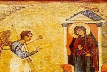 Имен ден празнуват Габриела и Гавраил