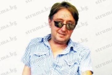 Благоевградският ресторантьор Георги Грънчаров-Джорджо затъна в огромни дългове, пращат му съдия изпълнител