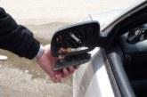 НАПАСТ В ЮГОЗАПАДА! Някой счупи огледалата на 6 автомобила, повреди и чистачките им