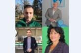 """Политически скандал в Благоевград! Групата на """"Партия на Зелените"""" нажежи страстите: Г-н Тасков в момента сте на ръба на пропастта, всяка крачка назад може да е фатална за вас"""