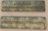 Специализираната прокуратура погна нелегален бизнес в Петрич! Тарторът на бандата заловен
